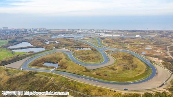 阔别35年之后F1赛事重回荷兰,具体赛程日期公布,错过等一年