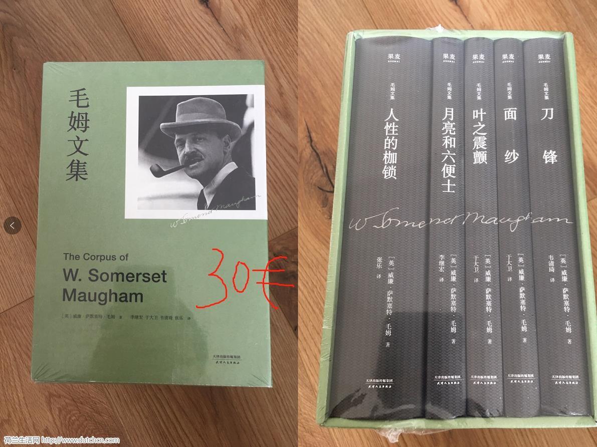 原价出多套全新中文小说书套装,有需要的微信联系