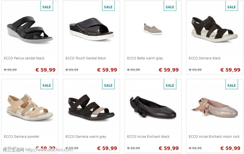 穿上就不想脱下来的鞋!ECCO荷兰网站有促销活动,优惠高达60%