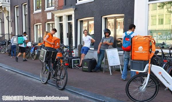 荷兰抢劫率上升,谁会想到这群人竟成罪犯的首选目标!