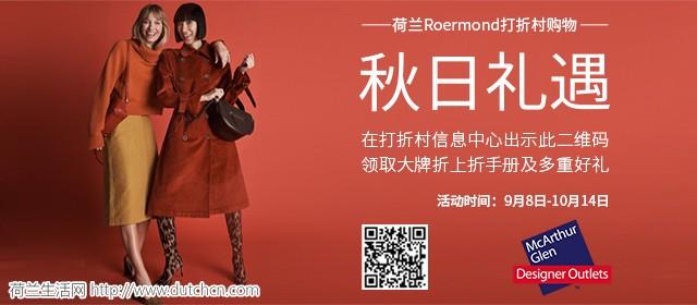 WeChat Image_20190910115236.jpg