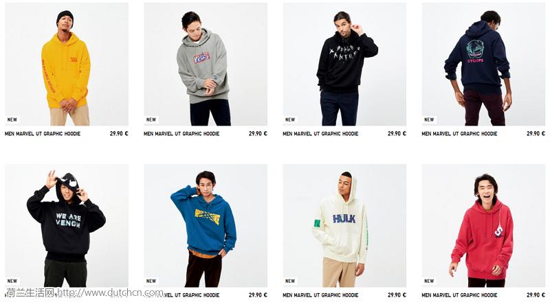 优衣库漫威定制款发布,T恤和连帽衫,现在在荷兰可以买到了