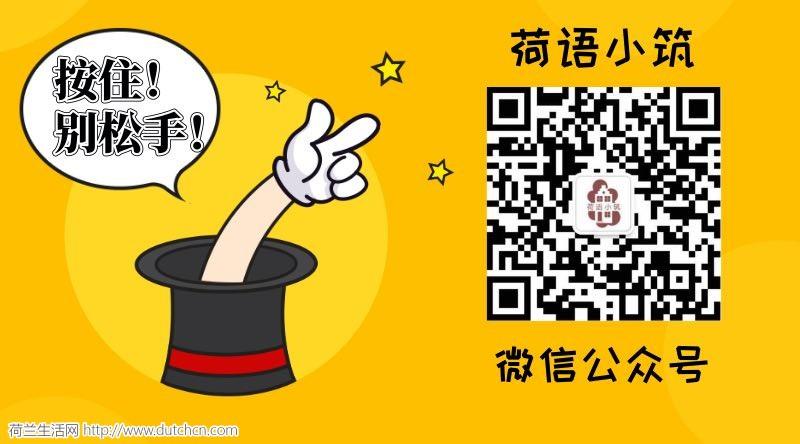 【荷语小筑】微信公众号开通啦!