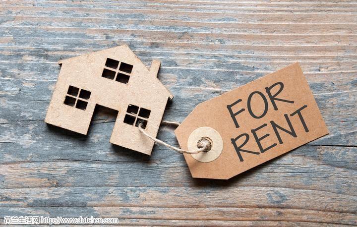荷兰租住自由市场房屋的租户无力存钱买房