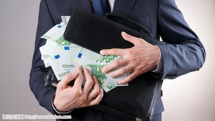 2018年荷兰发现12,879起保险欺诈案,创历史新高