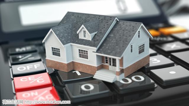 荷兰央行:银行收到的按揭贷款需求增长放缓