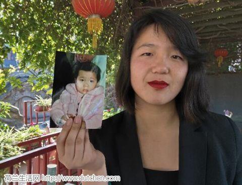 荷兰女孩寻亲追踪:一女子称:她可能是我们家的孩子