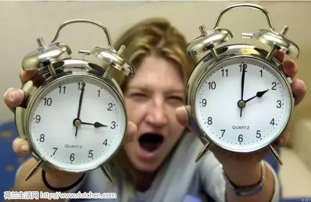叮!本周日荷兰冬令时驾到!又可以多睡一个小时,开不开心!