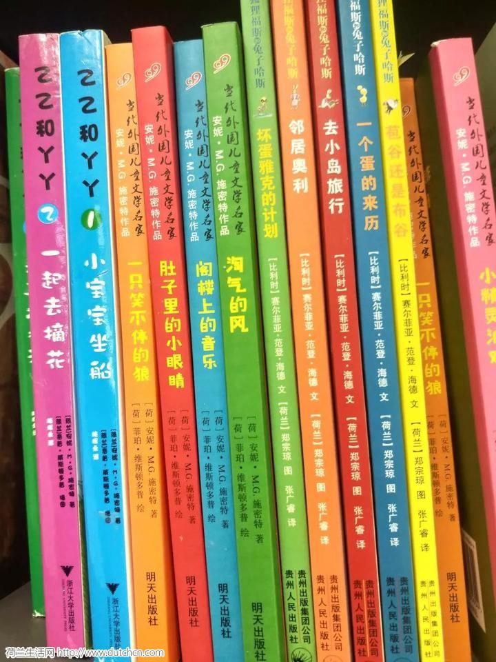 为了让孩子爱上读书,荷兰人都想了什么妙招?