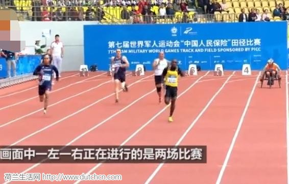 22.23秒!荷兰选手夺100米比赛金牌,军运会让人泪奔的一场比赛