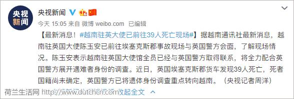 越南已收14起人口失踪报案,央视怒批CNN:你欠中国一个道歉!