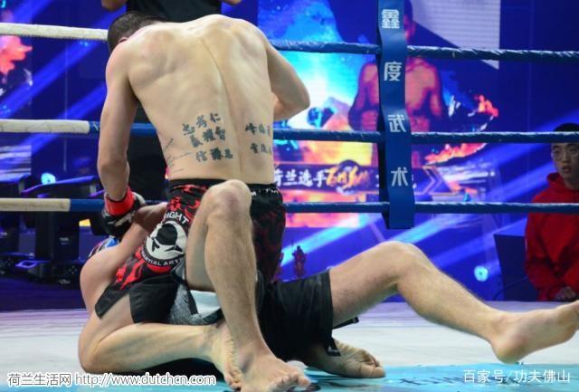 荷兰冠军惹恼中国MMA老将!逆袭反杀,看呆全场