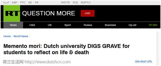 """荷兰一大学开设""""坟墓""""体验项目,学生:太受欢迎,排不上队"""