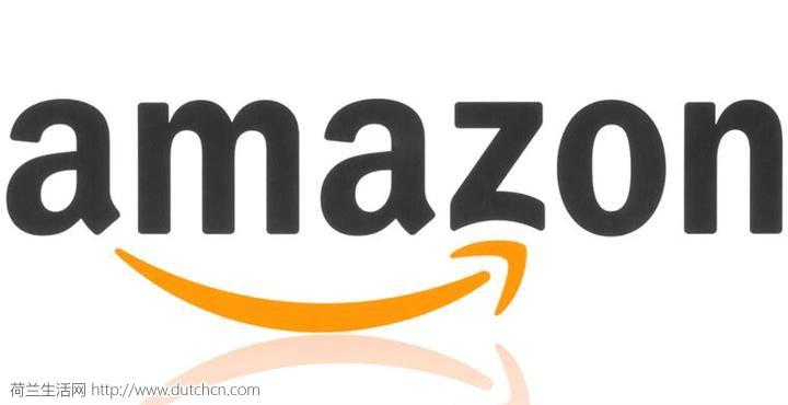 亚马逊荷兰公司将于2020年第一季度推出