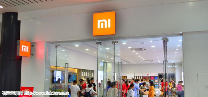 小米手机荷兰实体店暂停推出,还在与荷兰合作伙伴协商