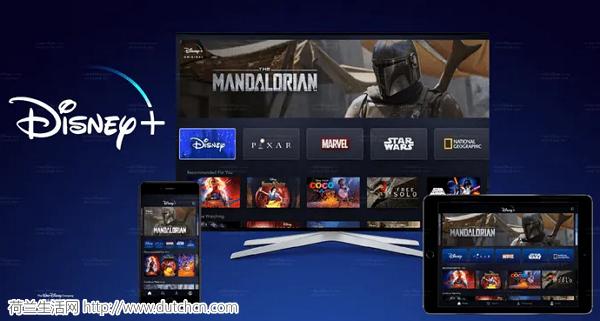 迪士尼视频服务Disney+正式在荷兰推出!但是发布首日并不顺利