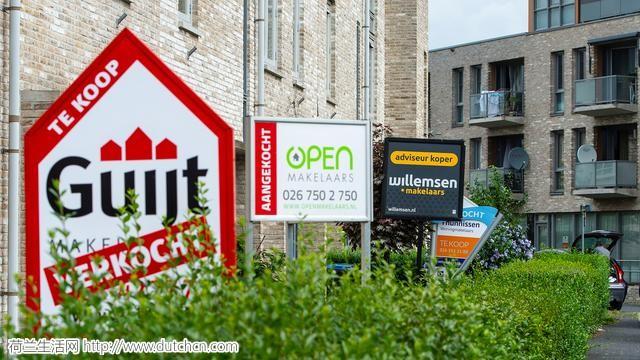 荷兰合作银行:荷兰房价明年涨4.5%,高于此前预测