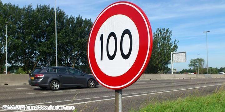 荷兰车主将在下周举行集会,抗议政府限速100公里的举措