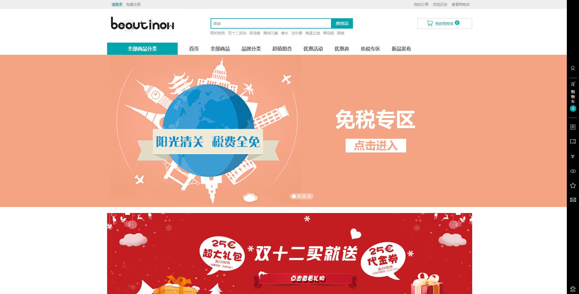 WeChat Screenshot_20191213162024.png