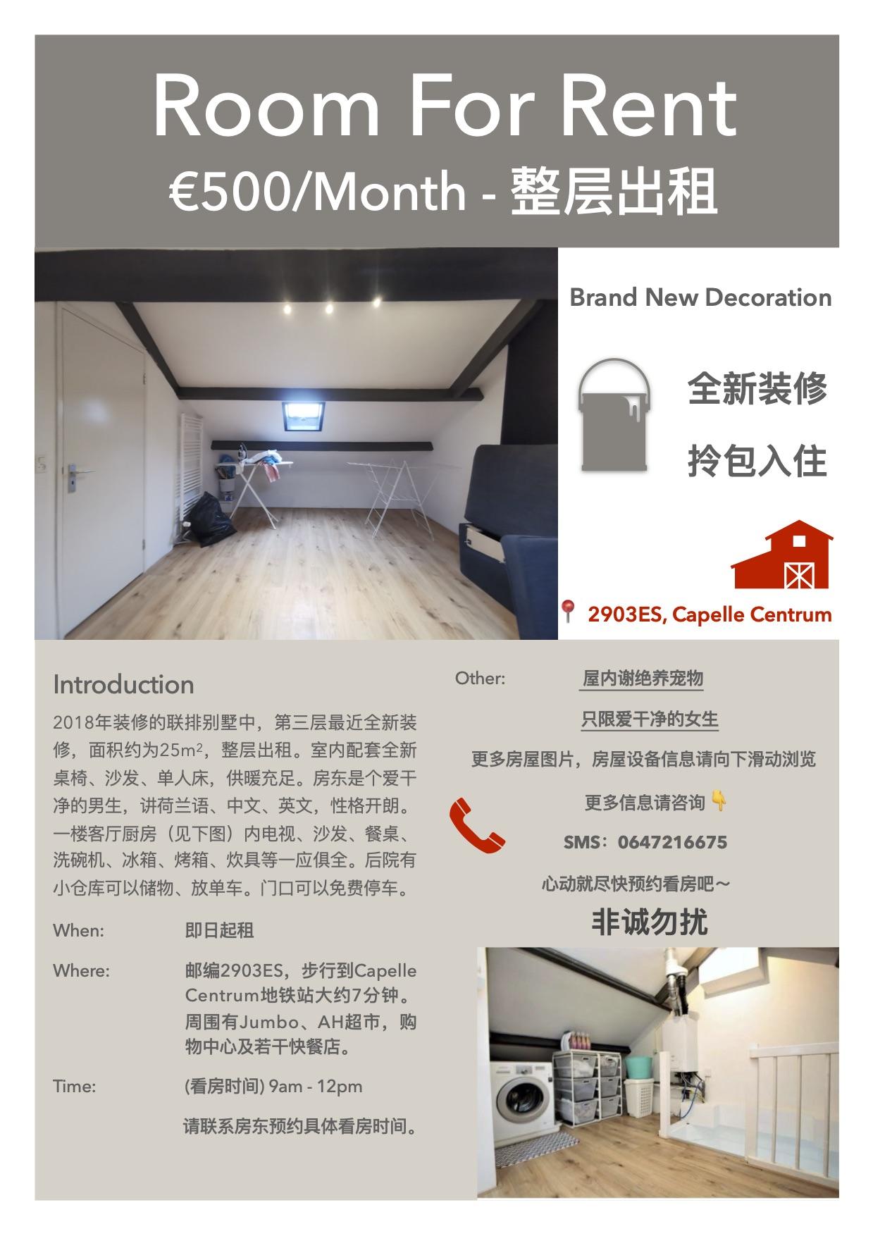 Room For Rent.jpg