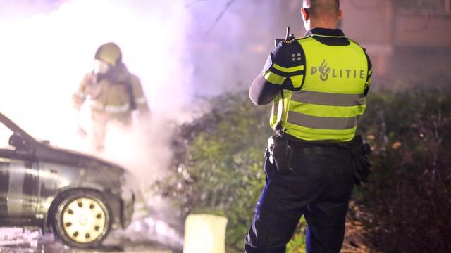 跨年夜燃放烟花,造成荷兰逾1500万欧元损失