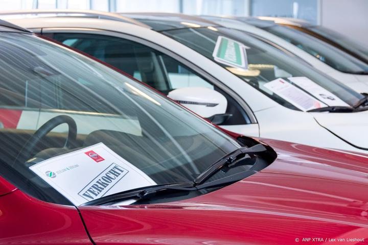 2019年荷兰二手车销量增加,比2018年增加了28,565辆