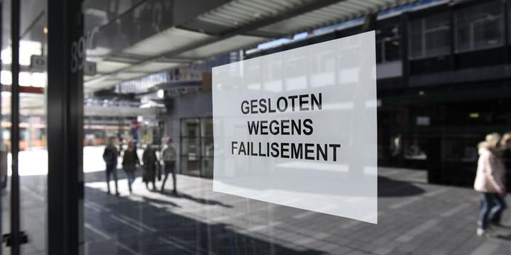 2019年荷兰3208家企业破产,同比略增