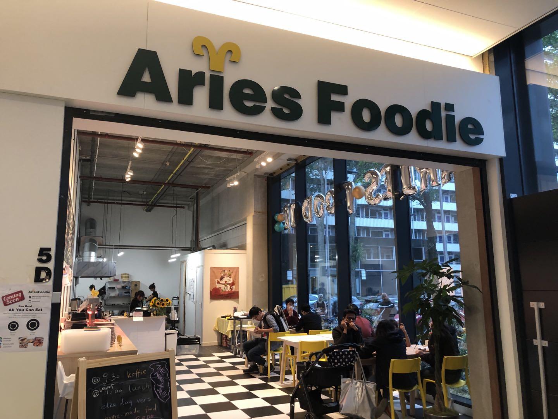 arise FoodIE.jpg