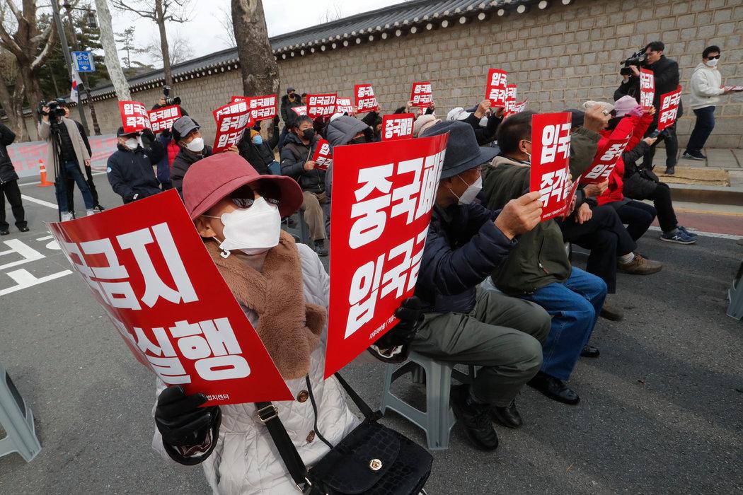 韩国抗议中国人不得入境.jpg