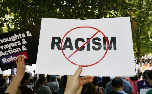 拒绝种族歧视.png