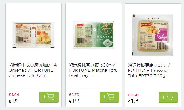 更多豆腐推荐.png