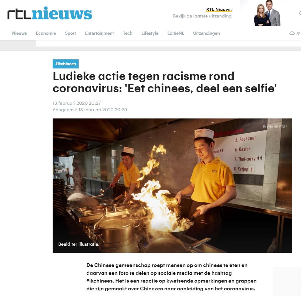 RTL niews.png