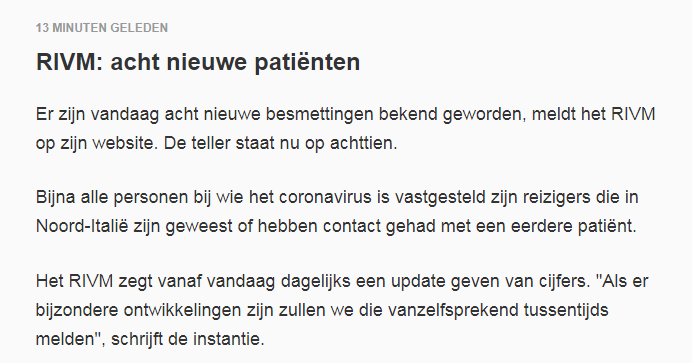 RIVM公告:今天已新增8例,荷兰共确诊18例新型冠状病毒患者!