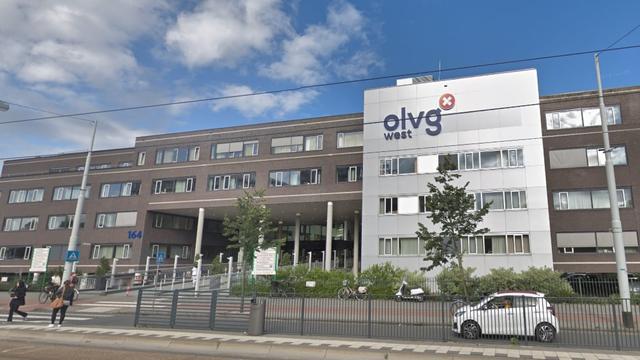 阿姆斯特丹一医院员工疑似感染新冠病毒,医院部分关闭