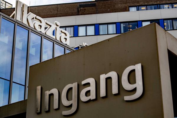 快讯!荷兰新冠病毒感染人数已达到128人,新增确诊46人