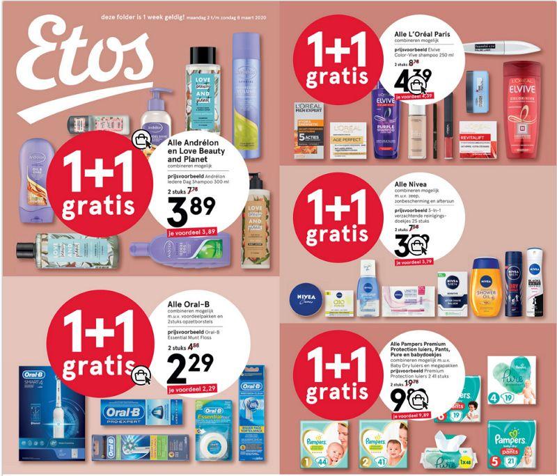 最后两天!Etos本周那么多买一送一的日用洗护不打算囤点?
