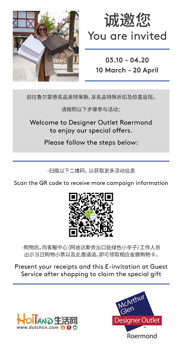 E-invite_卡片.jpg