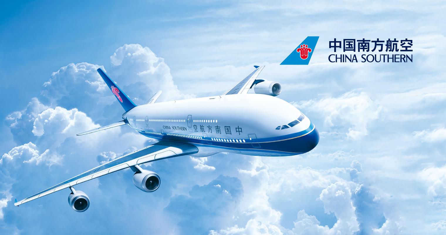 中国南方航空接我们回国!突破禁飞令,阿姆前往北京、广州不断航!