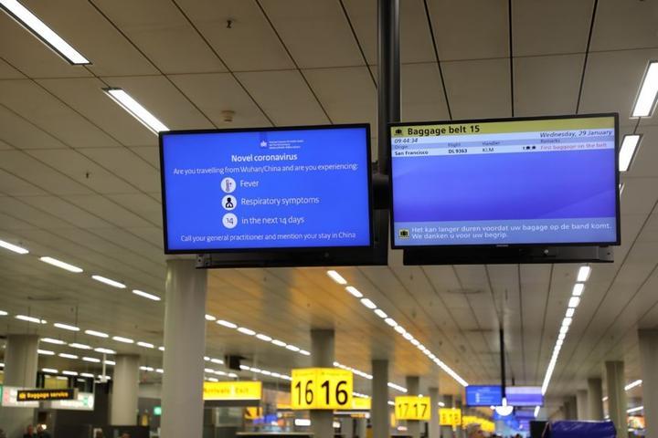 阿姆斯特丹史基浦机场关于新型冠状病毒的声明