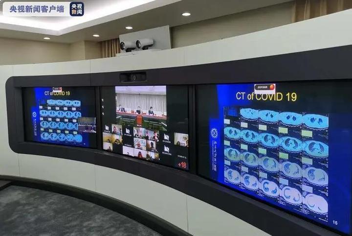 中国同荷兰等欧洲国家举行疫情防控视频会议
