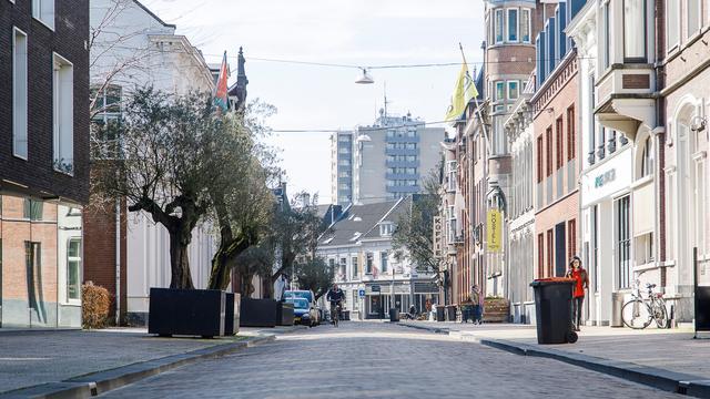 预测:新冠病毒导致荷兰经济今年萎缩1.2%-7.7%
