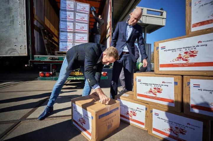 """华为向荷兰捐赠80万只口罩,赠言""""荷你一起,共克时艰""""温暖人心"""