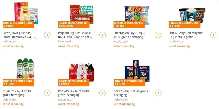 新的一期荷兰AH超市促销打折商品汇总