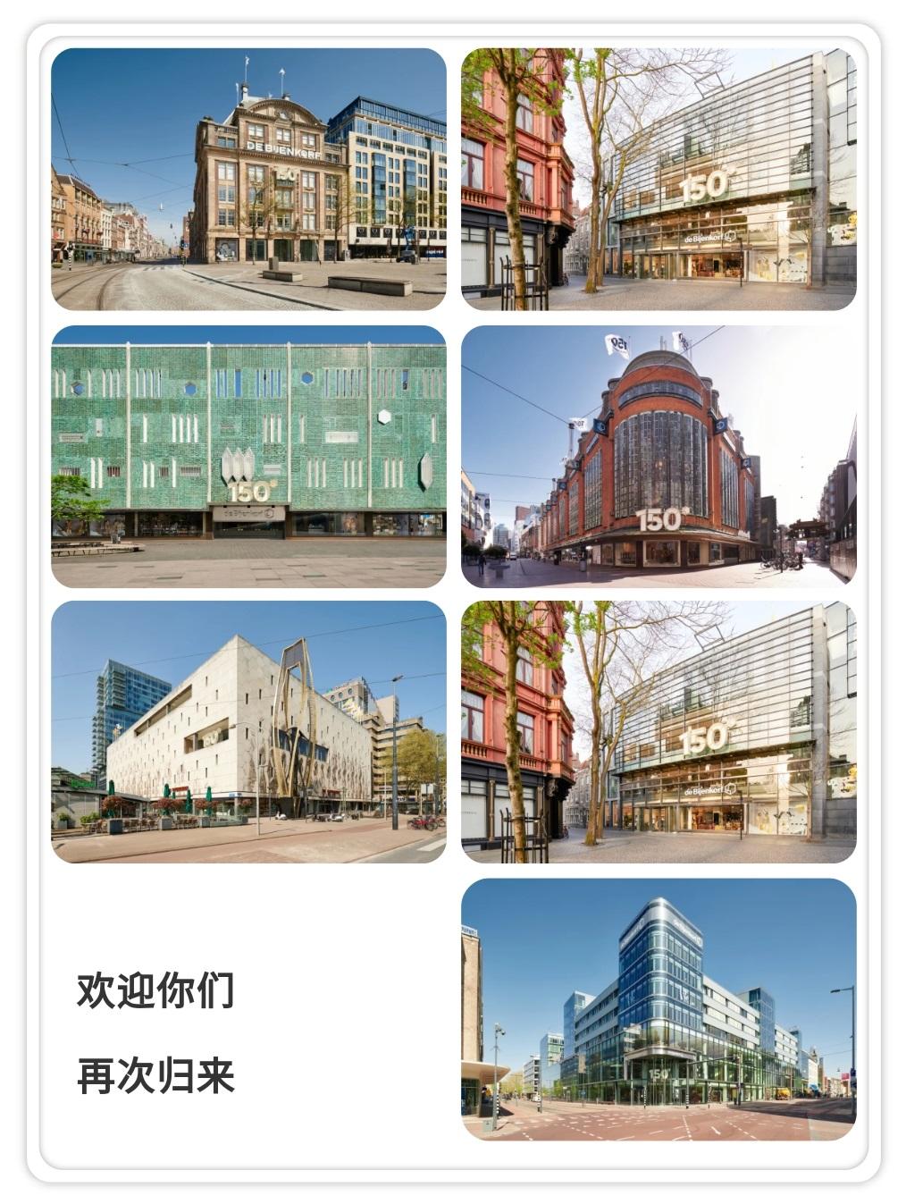 微信图片_20200425142111.jpg