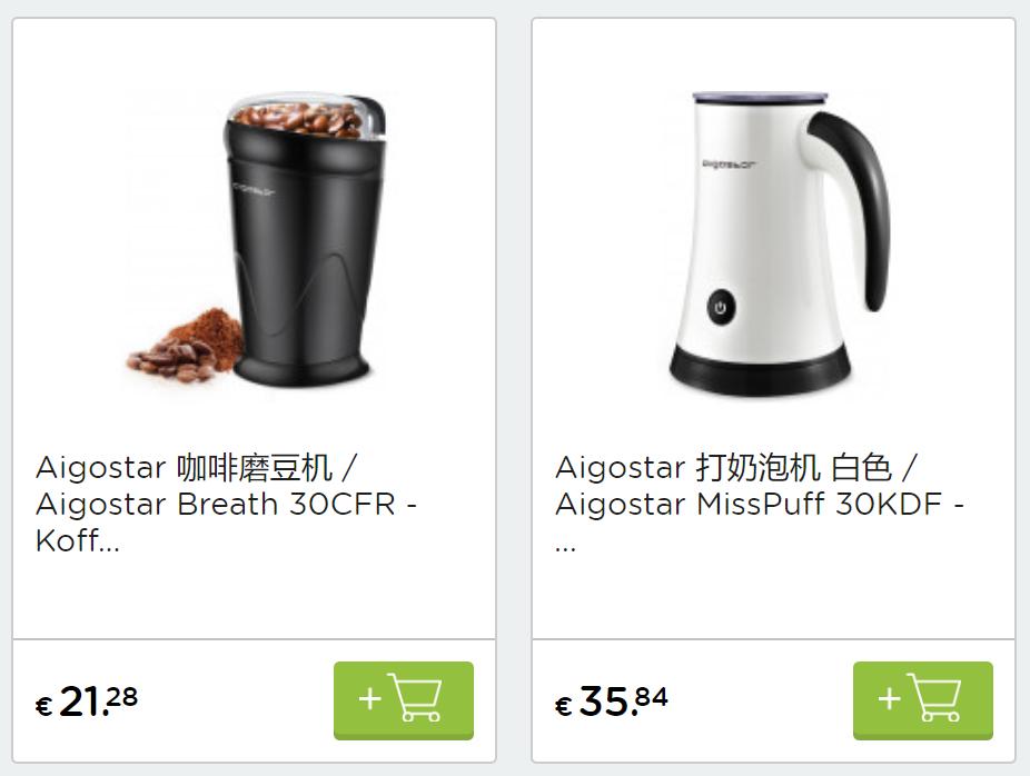 咖啡机价格.png