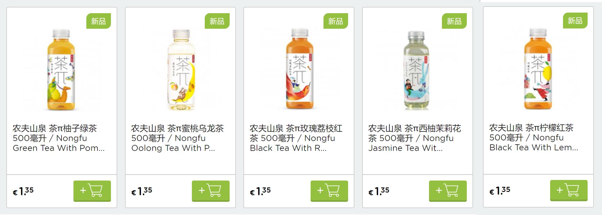 OMG!兰芳园奶茶上架还特价!多款应节产品上新!这个端午节便宜都让你占了