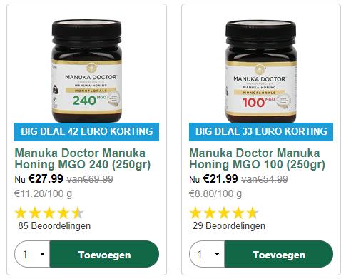 仅仅本周,荷兰花园店高达70%的促销正在进行…目前网站访问有点慢