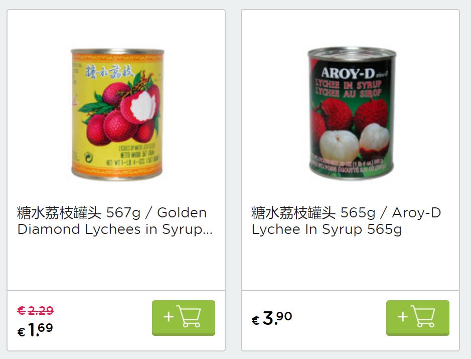 荔枝罐头.png