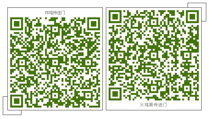 微信截图_20200703171543.png
