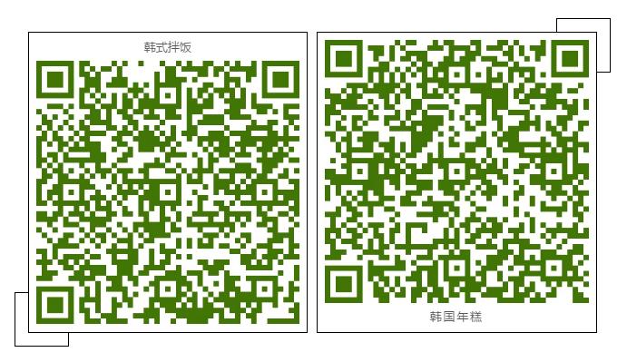 微信截图_20200703171611.png